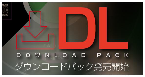 downloadpack
