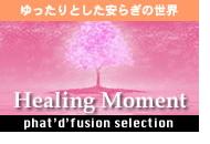 Healing Moment