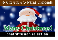 Many Christmas